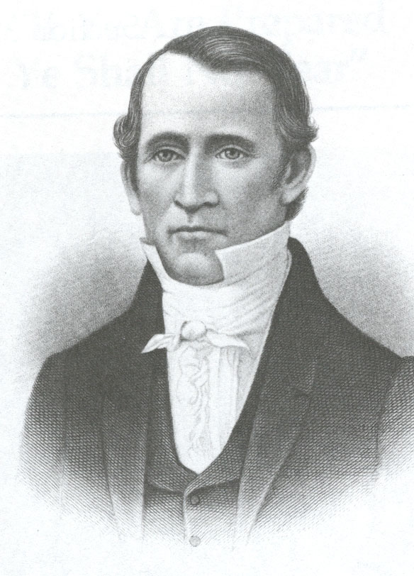 An illustrated portrait of Edward Partridge. He wears a dark coat and vest and a white shirt and tie